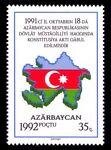 Baku Post Office