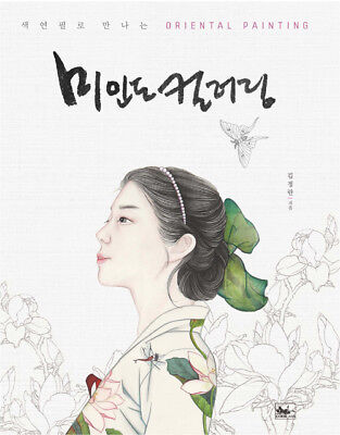 Oriental Painting Coloring Book Korean
