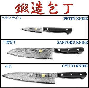 Couteau Japonais Lame Acier Damascus Importe du Japon
