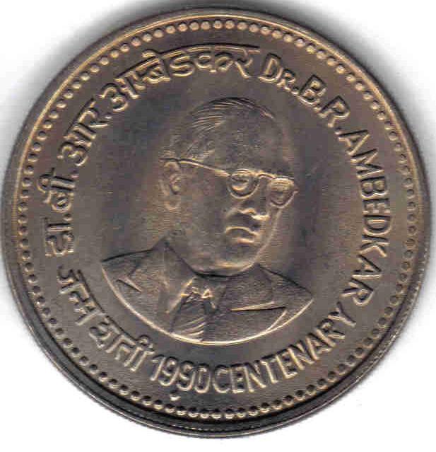 INDIA: 100 PIECES UNC 1990 DR. AMBEDKAR COMMEMORATIVE 1 RUPEE, KM #85