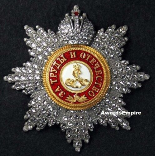 Award Star of the Order of St.Alexander Nevskiy /Swarovski crystal/crystal crown