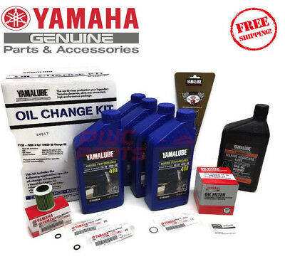 YAMAHA F200B Outboard Oil Change Kit 10W-30 4M Fuel Filter Gear Lube Maint Kit