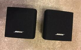 Bose Cube Acoustimass Speakers & cable