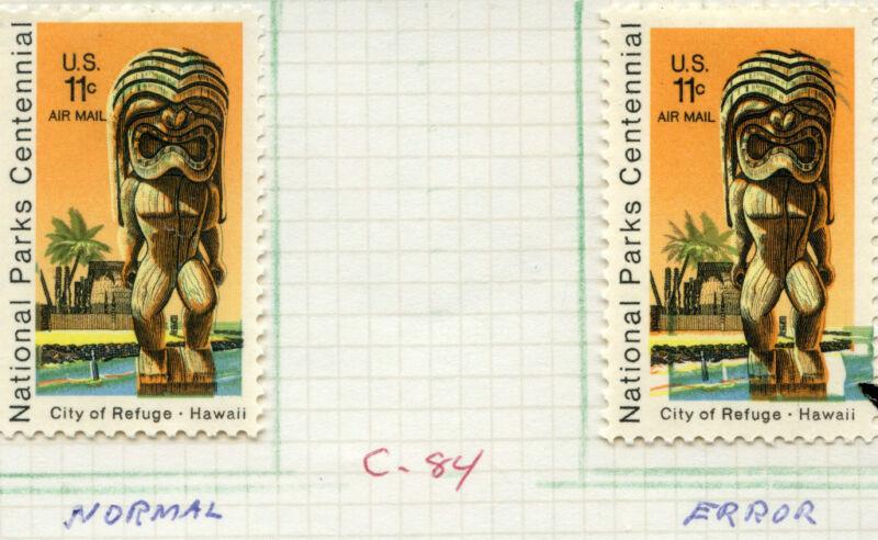 """#c84 Var. """"11¢ Hawaii"""" Color Shift Error Bn2205"""