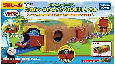 TAKARA TOMY Plarail Thomas hide-and-seek tunnel New