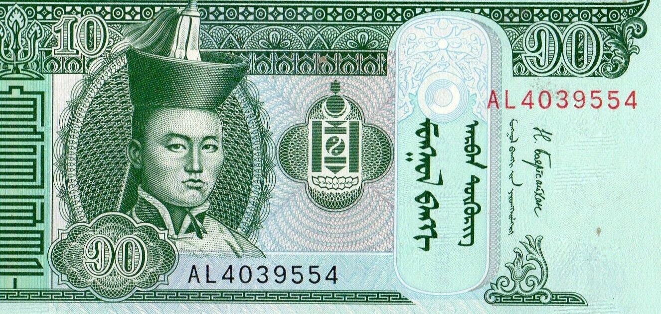 MONGOLIA 2017 10 TUGRIK CURRENCY UNC
