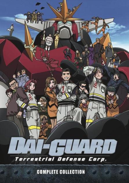 DAI GUARD COMPLETE TV SERIES - DVD - Region 1 - Sealed