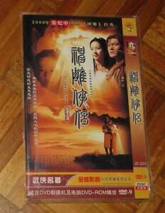 DVD - 神鵰俠侶 / VCD - Enchanted April - 情迷四月天 Eastwood Ryde Area Preview