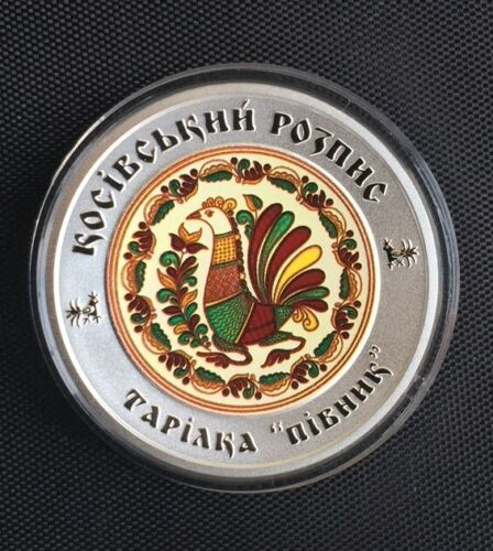 2017 Ukraine 10UAH Kosiv Painting Style Pure silver 1oz Proof Coin