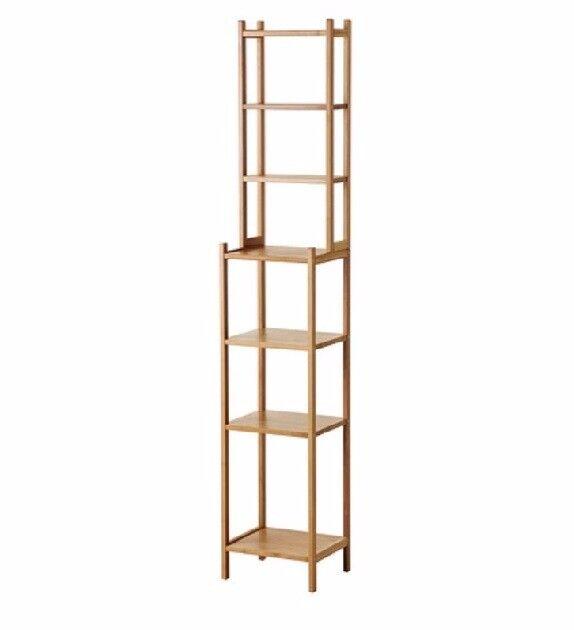 IKEA - Ragrund Bathroom Shelving Unit - Bamboo - RRP£45