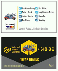 CHEAP TOWING BATTERY JUMPSTART LOCKOUT FLAT TIRE GAS DELIVERY