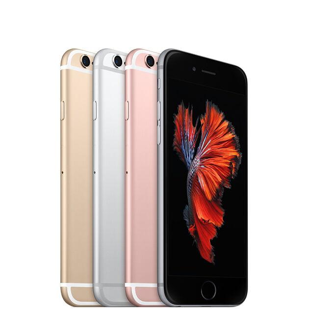 "Apple iPhone 6S 4.7"" 16GB GSM Phone 4G LTE (Unlocked) Smartphone - SRB"