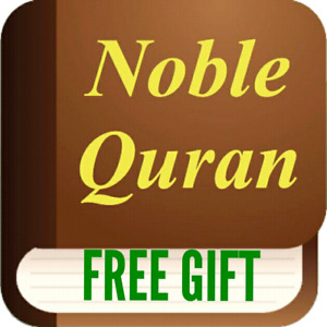 Free copy of holy Qur'an English Translation