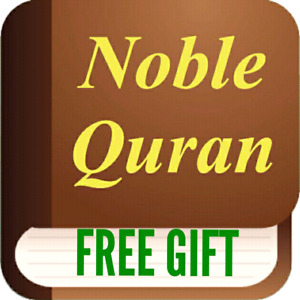 The Noble Quran and Islamic Book+Pocket Prayer Mat are Free