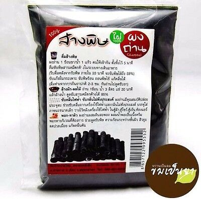 Natural Activated Carbon Bamboo Charcoal Powder Food Organic Detox Toxin Spa Bes