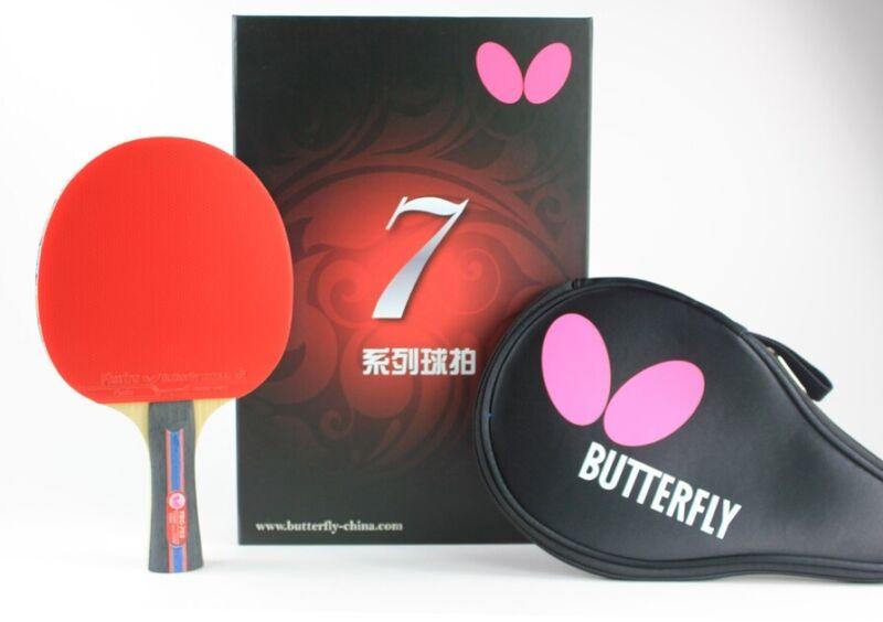 Bty 702 FL Racket Set