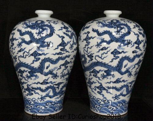 "13.6"" Old China Blue White Porcelain Dynasty Dragon Loong Plum Bottle Vase Pair"