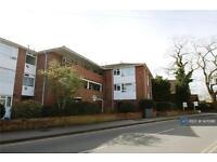 2 bedroom flat in Crescent Road, Wokingham, RG40 (2 bed)