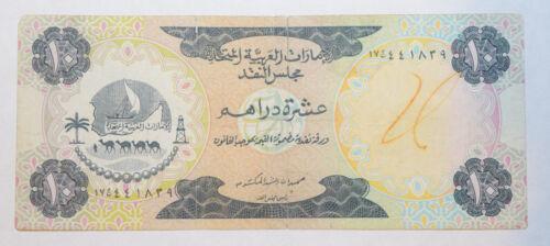 United Arab Emirates: 10 Dirham old banknote in Fine condition.