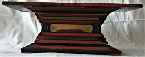 Antique 19 century large Japanese black lacquered red gold wood stand shelf