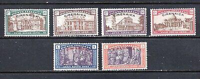 JHL 1925 CYRENAICA B1-B6 FULL SET OF 6 UNUSED F/VF LH (CAT $24)