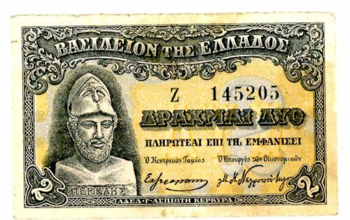Greece .. P-307 .. 2 Drachmai ... ND(1918) ... (~) *XF*.