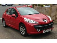 Peugeot 207 M Play 1.4. (57) reg. Very low mileage. MOT till March 2017. Excellent condition. £2,950