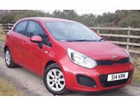 **PRICE DROP - THIS WEEKEND ONLY £5250 ** KIA RIO 1200cc. £20 TAX Reg number Included