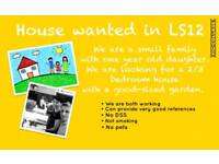 House wanted LS12