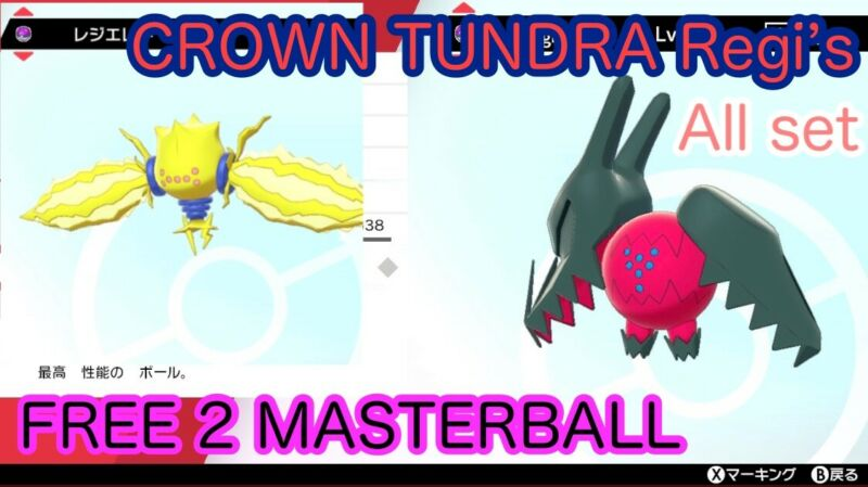 POKÉMON SWORD AND SHEILD  Crown Tundra Legendary All Set For $2 (new Regi's)