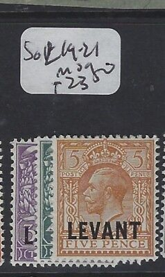 BRITISH LEVANT (P1305B) KGV  SG L19-21  MOG
