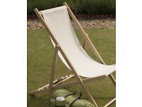 Garden Deck Chair (beige)