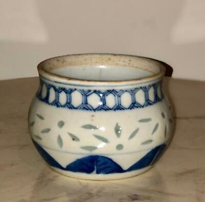 - Antique Rice Grain Porcelain - Bowl