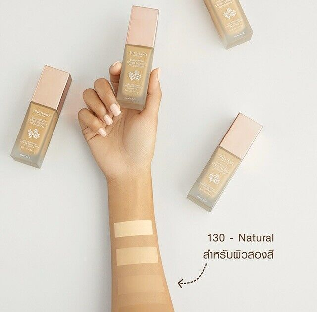 7 g Srichand Enchanted Cover Perfect Foundation Matte Coverage Innovative  Cream |