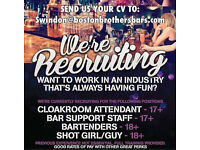 Want to work in an industry that is always having fun? We are recruiting!