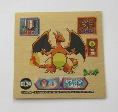 Pokemon Charizard 124 sticker Super Dx Gold 1999 Amada Nintendo Japanese