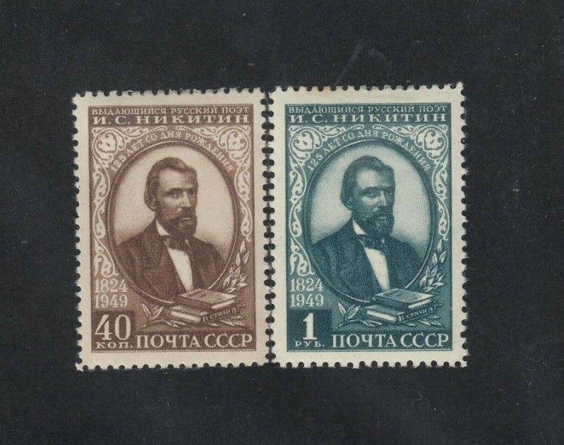 Russia 1949 Sc 1349-1350 Ivan Nikitin Scott 1404-1405 MHOG - $3.95