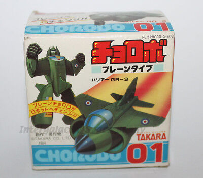 1980's Takara Transformers Choro Q Chrobo Harrier Jet Robot Boxed