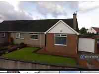 2 bedroom house in Gemmell Crescent, Ayr, KA8 (2 bed)