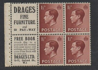Ed VII - 1 1/2d red-brown booklet pane + adverts. MNH. Good perfs.