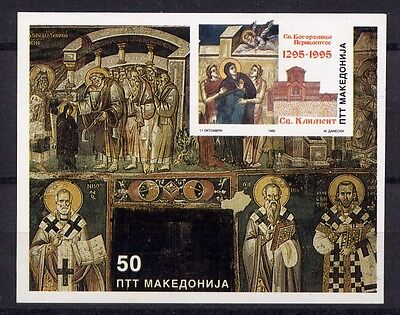 Makedonien Macedonia 1995 Fresken Kirche Gemälde Paintings Church Block 4 ** MNH