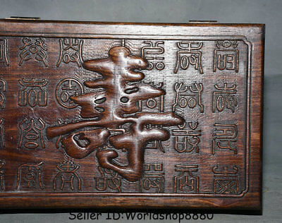 "12/"" Antique Old Chinese Dynasty Palace Huanghuali Wood 蟇ソ Words Jewelry box Boxes"