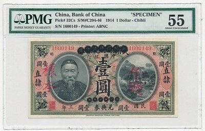1914 $1 CHIHLI NOTE PICK #32Cs S/M #C294-46 PMG SPECIMEN AU55-ONLY 1 EVER GRADED