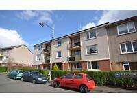 2 bedroom flat in Balcarres Avenue, Glasgow, G12 (2 bed)
