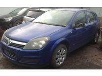 Vauxhall Astra H Z16XEP Z1UU 49000 miles breaking for spares.
