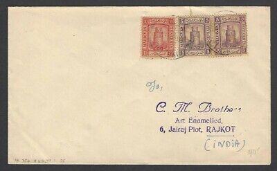 Maldive Islands 1909 5c pair & 10c on cover to Rajkot India