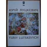 Ukrainian artist Lutskevych Y.(1934-2001) Painting Album 2004