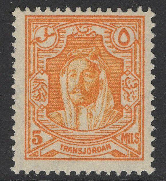 TRANSJORDAN SG198b 1939 5m ORANGE p13½x13 MTD MINT
