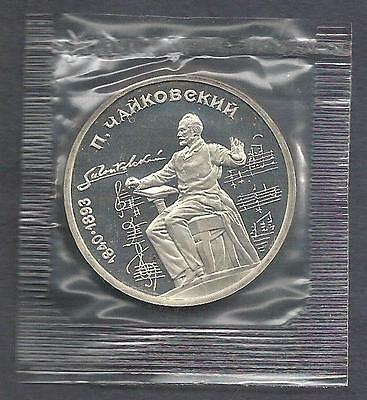 Russia 1990 Tchaikovsky 1 rouble sealed coin Proof