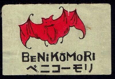 Old Matchbox Label Japan bat